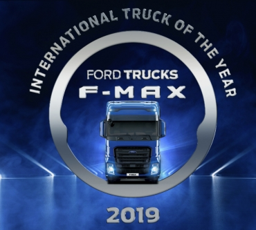 Lansarea Noului AutoTractor Ford Trucks - Castigatorul International Truck of the Year 2019 (ITOY)